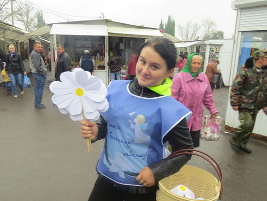Акция белый цветок 2017 своими руками